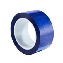 3M 8995 Maskovací polyesterová páska pro práškové lakování, 50 mm x 66 m